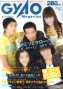 GYAO Magazine